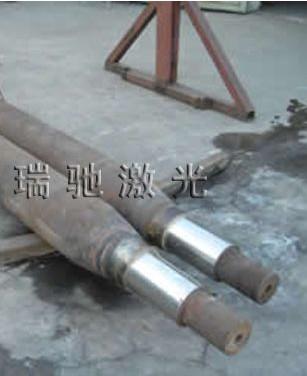 轴承位修复
